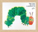 「はらぺこあおむし」エリック カール 可愛い雰囲気のアートポスター[絵画通販]【絵のある暮らし】【壁掛けフック付き】