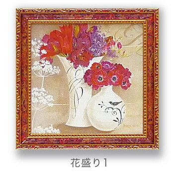 「花盛り1」キャサリン ホワイト【通信販売】(花・ミニゲル アートポスター[絵画通販])【壁掛けフック付き】【絵のある暮らし】