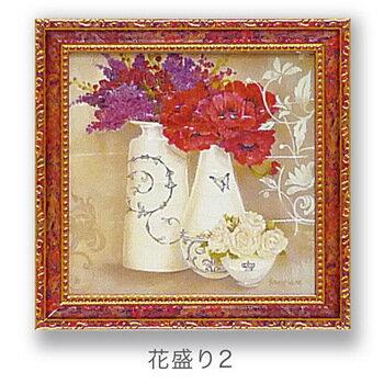 「花盛り2」キャサリン ホワイト【通信販売】(花・ミニゲル アートポスター[絵画通販])【壁掛けフック付き】【絵のある暮らし】