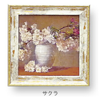 「サクラ」バレリー チュイコフ【通信販売】(ミニゲル アートポスター[絵画通販])桜 さくら サクラ 桜の絵【壁掛けフック付き】【絵のある暮らし】