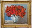 「バラ」(赤い薔薇)谷口春彦【送料無料/通信販売】(F10サイズ油彩画[油絵](直筆油彩画)・花風水・静物画・開運風水画・ゴールド額…