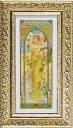 「昼の輝き」アルフォンス・ミュシャ(世界の名画・アルフォンス・ミュシャ  アートポスター[絵画通販])【壁掛けフック付き】【絵の…