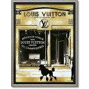 「パリストロール2」Mサイズ マドレーヌブレイク【通信販売】(モダンアート・オマージュアート・ヴィトン・LOUIS VU…