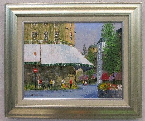 「街角のカフェ」黒沢久【送料無料/通信販売】(F6サイズ油彩画[油絵]・外国風景画(ヨーロッパ)・フランス・パリ[絵画通販]【壁掛けフック付き】【絵のある暮らし】