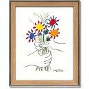 「花束を持つ手」パブロ ピカソ 【通信販売】(世界の名画・ピカソアートポスター[絵画通販])