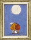 「月夜のふたり」サムトフト・可愛い雰囲気の特殊ゲル加工アート[絵画通販]【壁掛けフック付き】【絵のある暮らし】