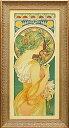 【送料無料】 「桜草」アルフォンス・ミュシャ(世界の名画・アルフォンス・ミュシャ・特殊ゲル加工アート[絵画通販])【壁掛けフック…