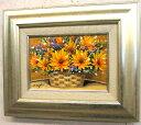 【送料無料】「ひまわり」柿田治(サムホールサイズ油彩画[油絵](直筆油彩画)花風水・開運風水画・静物画[絵画通販])【壁掛けフック…