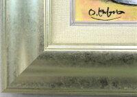 「はな」柿田治(黄色いはな・ガーベラ)(サムホールサイズ油彩画[油絵](直筆油彩画)花風水・開運風水画・静物画[絵画通販])【壁掛けフック付き】【絵のある暮らし】
