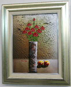 「赤い花」J.INSOO(F6サイズ油彩画[油絵](直筆油彩画)花風水・開運風水画・静物画[絵画通販])【壁掛けフック付き】【絵のある暮らし】