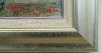 「ひまわり」谷口春彦(F6サイズ油彩画[油絵](直筆油彩画)・開運風水画・静物画・ひまわり[絵画通販])【壁掛けフック付き】【絵のある暮らし】