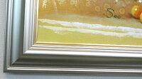 「黄色い薔薇」SOO【送料無料/通信販売】(横長ワイドWF6サイズ油彩画[油絵](直筆油彩画)・開運風水画・静物・バラ・花[絵画通販])【壁掛けフック付き】【絵のある暮らし】