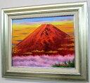 【送料無料】「赤富士」小林幸三 F6サイズ油彩画[油絵](直筆油彩画)・開運風水画・赤富士縁起画(富士山)[絵画通販]【絵のある暮ら…