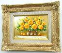 「黄色い薔薇」SOO(サムホールサイズ油彩画[油絵](直筆油彩画)開運風水画・静物画・花風水[絵画通販])【壁掛けフック付き】【絵のあ…