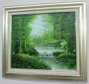 「陽光」戸田彰 楽天ランキング1位獲得作品(F10サイズ油彩画[油絵](直筆油彩画)・ヒーリングアート・森林風景画・御祝・お祝い・[…