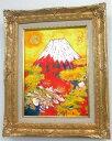「黄金富士」並木修一郎(F4サイズ油彩画[油絵]・開運風水画・赤富士縁起画・ゴールド額[絵画通販])(富士山)【壁掛けフック付き】【…