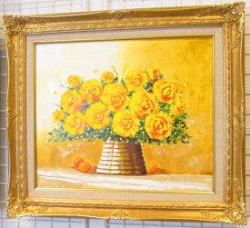 「黄色い薔薇」SOO 楽天ランキング1位獲得作品(F8サイズ油彩画[油絵](直筆油彩画)・開運風水画・静物画・花風水[絵画通販])【壁掛けフック付き】【絵のある暮らし】