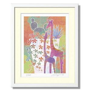 「キリンの置物と多肉植物寄せ植え」藤谷壮仁郎(Soujirou)ジークレー版画作品・ホワイトフレーム八切サイズ(PPシリーズ・PASTEL PLANT ART)(絵画通販)【壁掛けフック付き】【絵のある暮らし