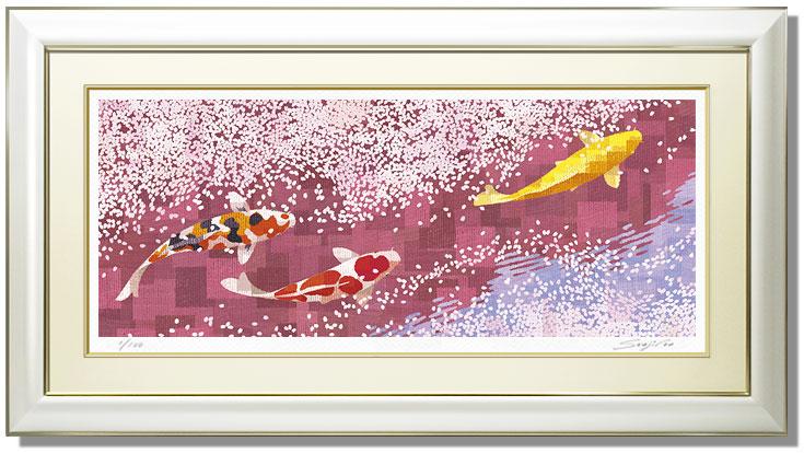 「桜花回遊」藤谷壮仁郎(Soujirou)ジークレー版画作品(WAシリーズ・和TASTE)(絵画通販)【壁掛けフック付き】【絵のある暮らし】