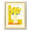 「アイボリーの花瓶と黄色の花束」藤谷壮仁郎(Soujirou)ジークレー版画作品・ホワイトフレーム大衣サイズ(FWシリーズ・FLOWER ART)(…