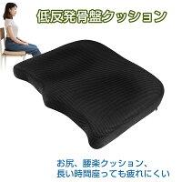 椅子用クッション座布団