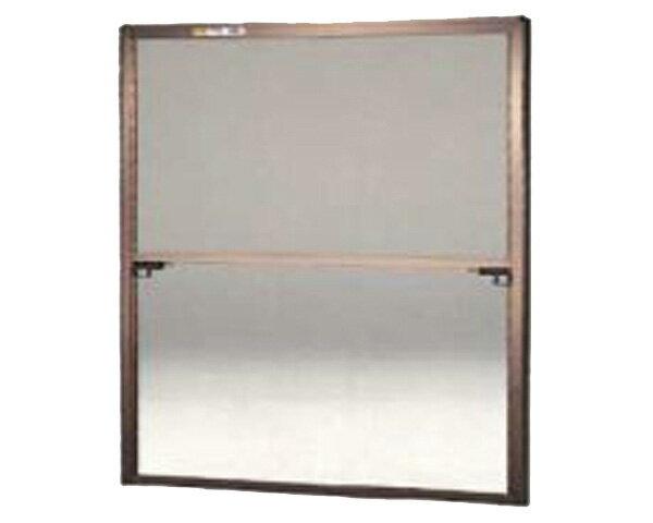 窓用サッシ網戸/フリーサイズ網戸【セイキ販売】35-60型 ブロンズサイズ:H1005〜1038ミリ×W840〜860ミリ用