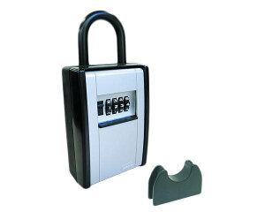 DS−KB−2 カードと鍵の預かり箱【日本ロックサービス】
