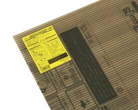 ポリカ中空ボード 900×1400×4 ブラウンスモーク 2枚 KTP149W−2【光】
