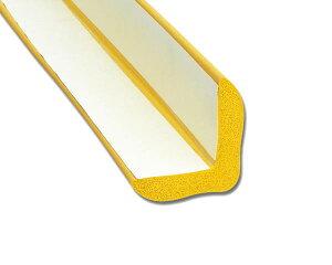 アングル型スポンジ 54×54×330 黄 SRLY−330【光】