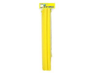 スポンジ 54×54×450 黄 2本 PSRLY−450−1【光】