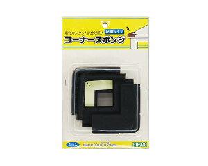 スポンジコーナー用 30×30 黒 1P4個 PSRK−313【光】