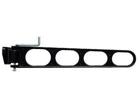 バルコニー物干金物 横型ブラケットタイプ横収納型ダークブロンズ SK-45LSA-BC【神栄ホームクリエイト】