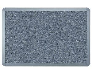 アルミ掲示板(フレーム取外し型) ラシャグレー貼ブロンズ SMS-1060B【神栄ホームクリエイト】※返品不可
