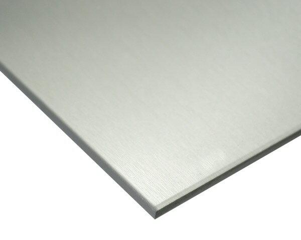 アルミ板 100mm×600mm 厚さ5mm【新鋭産業】