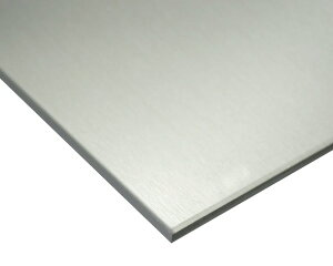 アルミ板(52S)500mm×800mm厚さ1mm