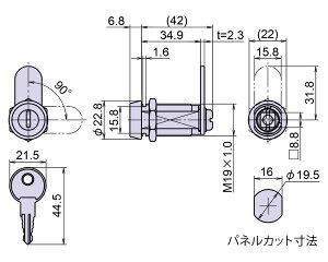L-170-SUS-1ステンレスカバー付カムロックL=351個【ジョー・プリンス竹下