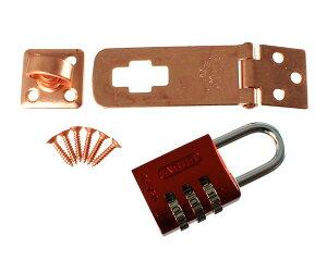 ストロング掛金ステンレス光沢銅メッキ70mm 南京錠セット