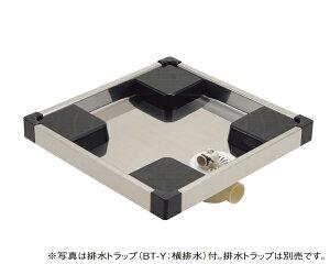防水パンハイブリッド 640×640×65 ステン/ABS【サヌキ】