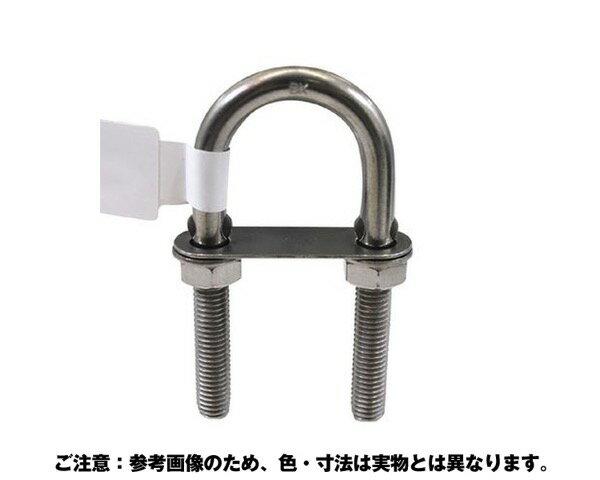 28-848 ステン ロングUボルトセット 8X80 1個入【大里】