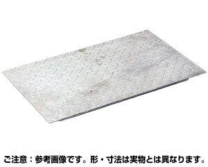 スチール製 縞鋼板製みぞ蓋(ズレ止め付き) 溝幅240用 T-2【奥岡製作所】