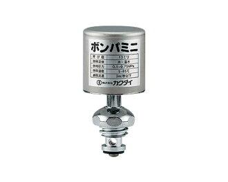 bompamini(栓上部型)643-802