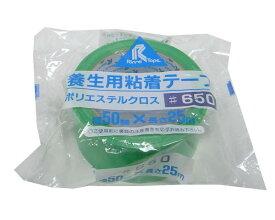 養生用ポリエステルクロス#650 50ミリX25M 緑