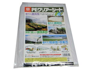 PEクリアーシート(M) 約1.8X1.8M【まつうら工業】