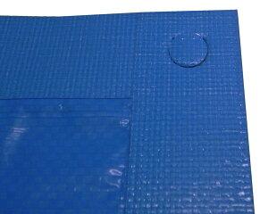 軽量・長持ち UVブルーシート2年タイプ 3.6X5.4m(実寸サイズ)【まつうら工業】