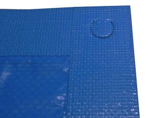 軽量・長持ち UVブルーシート2年タイプ 5.4X7.2m(実寸サイズ)【まつうら工業】