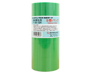 Y-09-GR50-5Pバイオラン塗装養生テープ 50mm×25m 緑 5巻パック【まつうら工業】
