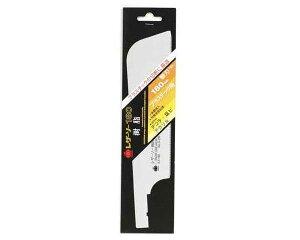 玉鳥・レザーソー180樹脂替刃・S−295