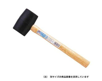 OH、橡胶铁锤(黑色)1P、GH-M