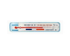 CRECER・冷蔵庫用温度計・NP−1【藤原産業】