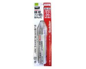 グット・精密プリント基板用はんだ・SD−62【藤原産業】